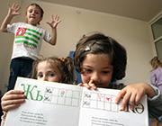 Ребенку-инвалиду </br>в школе полагается помощник