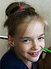 Лиза Курносова, детский церебральный паралич, спастический тетрапарез, требуется кресло-коляска, 149905 руб.