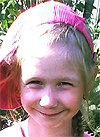 Даша Ивашкина, 9 лет, нарушение ритма сердца, атриовентрикулярная блокада 3-й степени, требуется замена электрокардиостимулятора (ЭКС). 612396 руб.