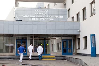 Городская клиническая больница им ваныкина